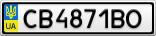 Номерной знак - CB4871BO