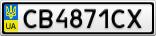 Номерной знак - CB4871CX