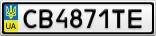 Номерной знак - CB4871TE