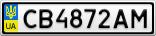 Номерной знак - CB4872AM