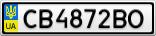 Номерной знак - CB4872BO