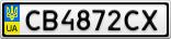Номерной знак - CB4872CX