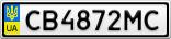 Номерной знак - CB4872MC