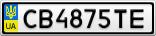 Номерной знак - CB4875TE