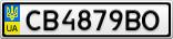 Номерной знак - CB4879BO