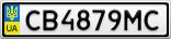 Номерной знак - CB4879MC