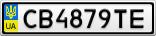 Номерной знак - CB4879TE