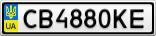 Номерной знак - CB4880KE