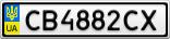 Номерной знак - CB4882CX