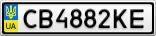 Номерной знак - CB4882KE