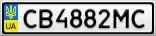 Номерной знак - CB4882MC
