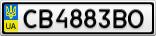 Номерной знак - CB4883BO