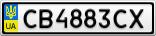Номерной знак - CB4883CX