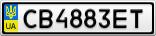 Номерной знак - CB4883ET