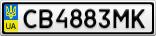 Номерной знак - CB4883MK
