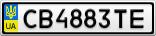 Номерной знак - CB4883TE