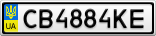 Номерной знак - CB4884KE