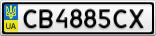 Номерной знак - CB4885CX