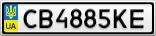 Номерной знак - CB4885KE