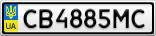 Номерной знак - CB4885MC
