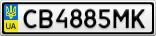 Номерной знак - CB4885MK