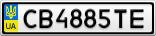 Номерной знак - CB4885TE