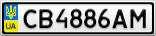 Номерной знак - CB4886AM