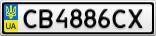 Номерной знак - CB4886CX