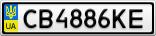 Номерной знак - CB4886KE
