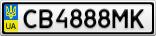 Номерной знак - CB4888MK