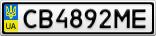 Номерной знак - CB4892ME