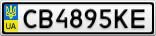 Номерной знак - CB4895KE