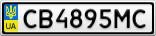Номерной знак - CB4895MC