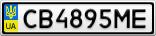 Номерной знак - CB4895ME