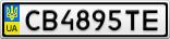Номерной знак - CB4895TE