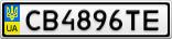 Номерной знак - CB4896TE