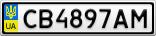 Номерной знак - CB4897AM