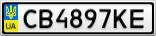 Номерной знак - CB4897KE