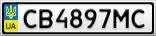 Номерной знак - CB4897MC