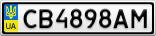 Номерной знак - CB4898AM