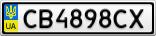 Номерной знак - CB4898CX