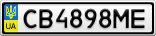 Номерной знак - CB4898ME