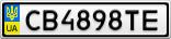 Номерной знак - CB4898TE