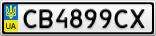 Номерной знак - CB4899CX
