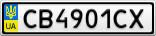 Номерной знак - CB4901CX