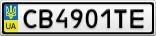 Номерной знак - CB4901TE