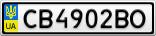 Номерной знак - CB4902BO