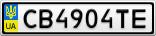 Номерной знак - CB4904TE