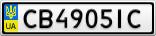 Номерной знак - CB4905IC