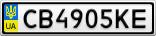 Номерной знак - CB4905KE